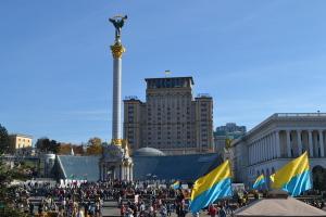 """Майдан Незалежності"" (Unabhängigkeitsplatz)"