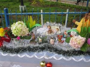 Altar Azurduy