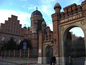 die Universität von Chernivtsi